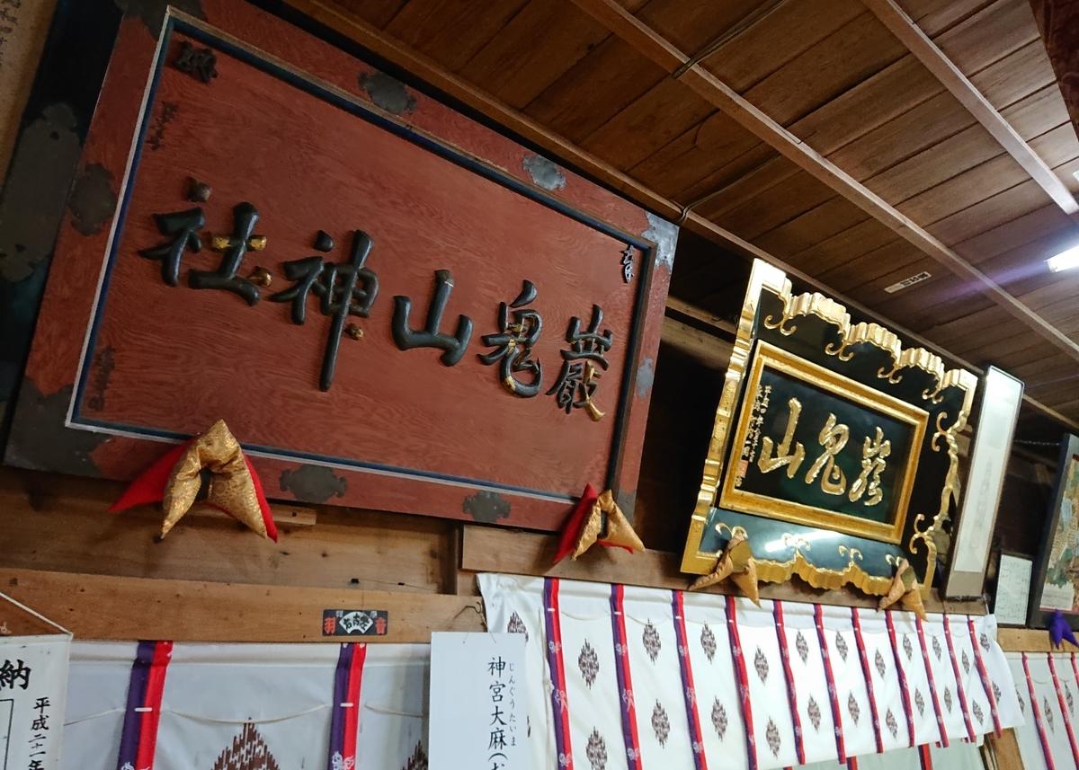 f:id:Kaimotu_Hatuji:20201116131212j:plain