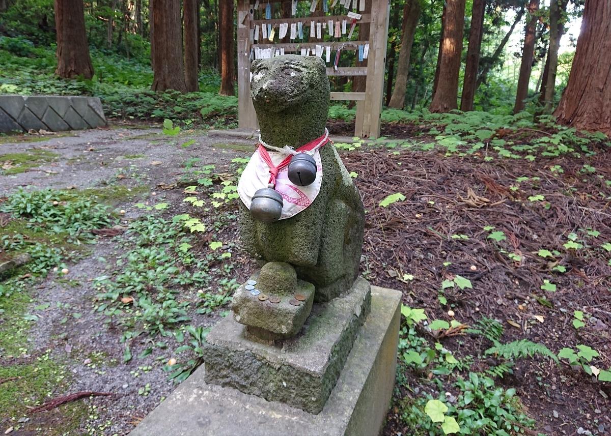 f:id:Kaimotu_Hatuji:20201116131728j:plain