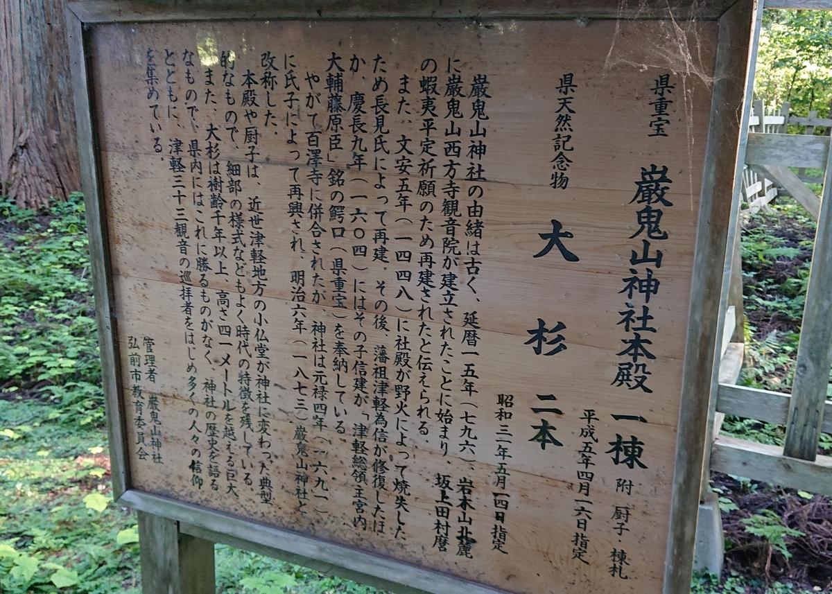 f:id:Kaimotu_Hatuji:20201116131801j:plain