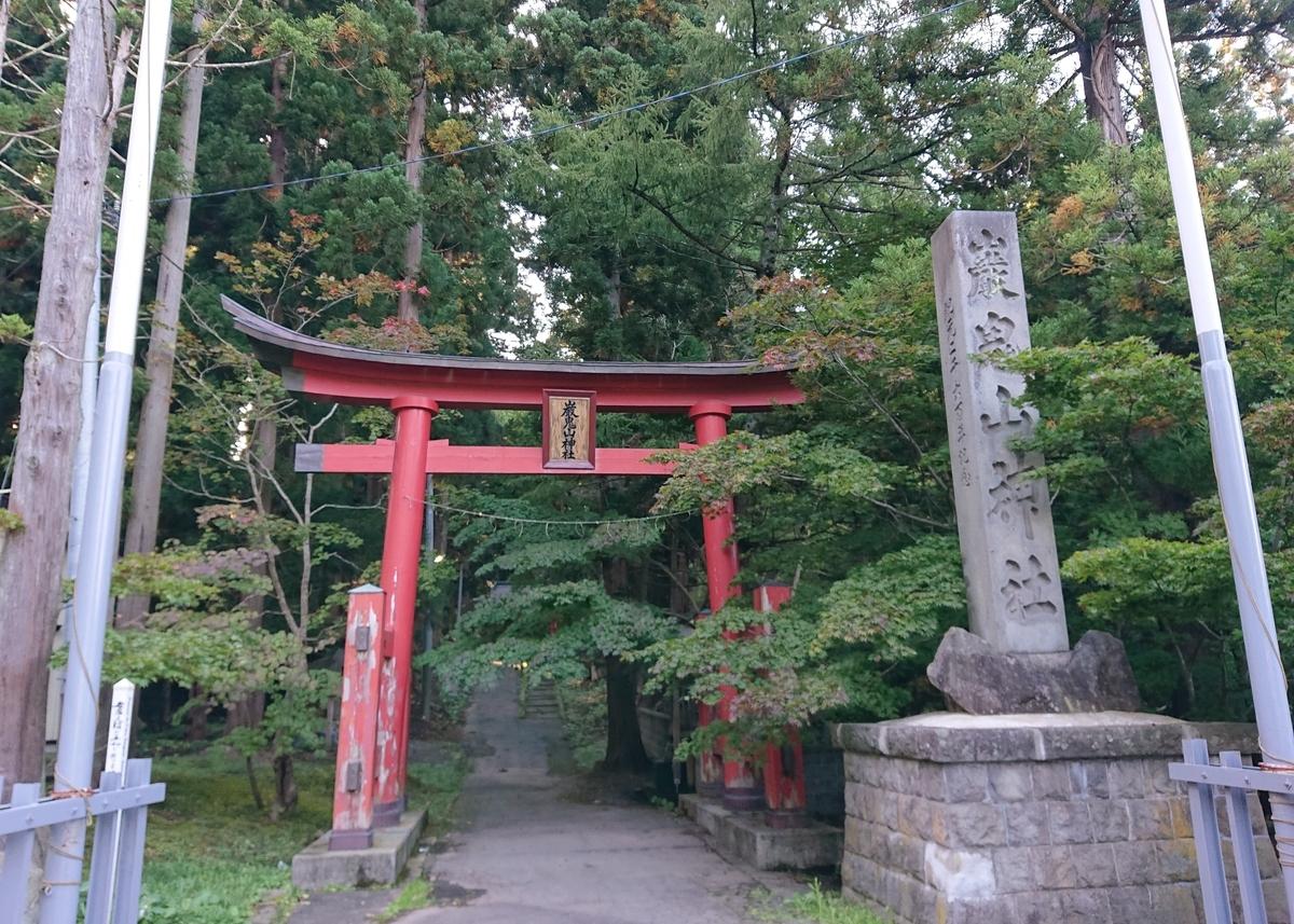 f:id:Kaimotu_Hatuji:20201116132149j:plain