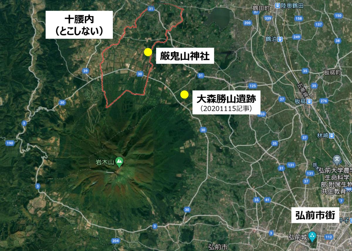 f:id:Kaimotu_Hatuji:20201116181910p:plain