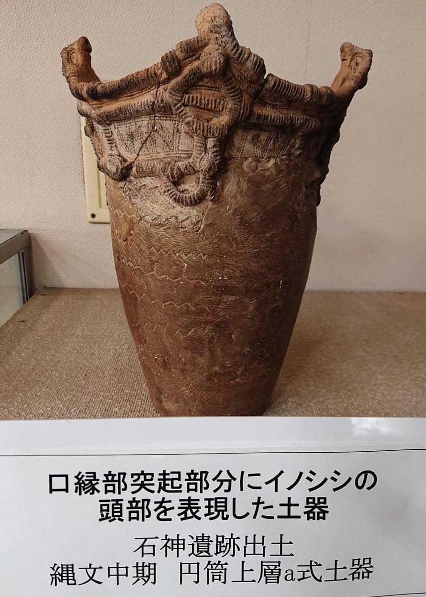 f:id:Kaimotu_Hatuji:20201117183323j:plain