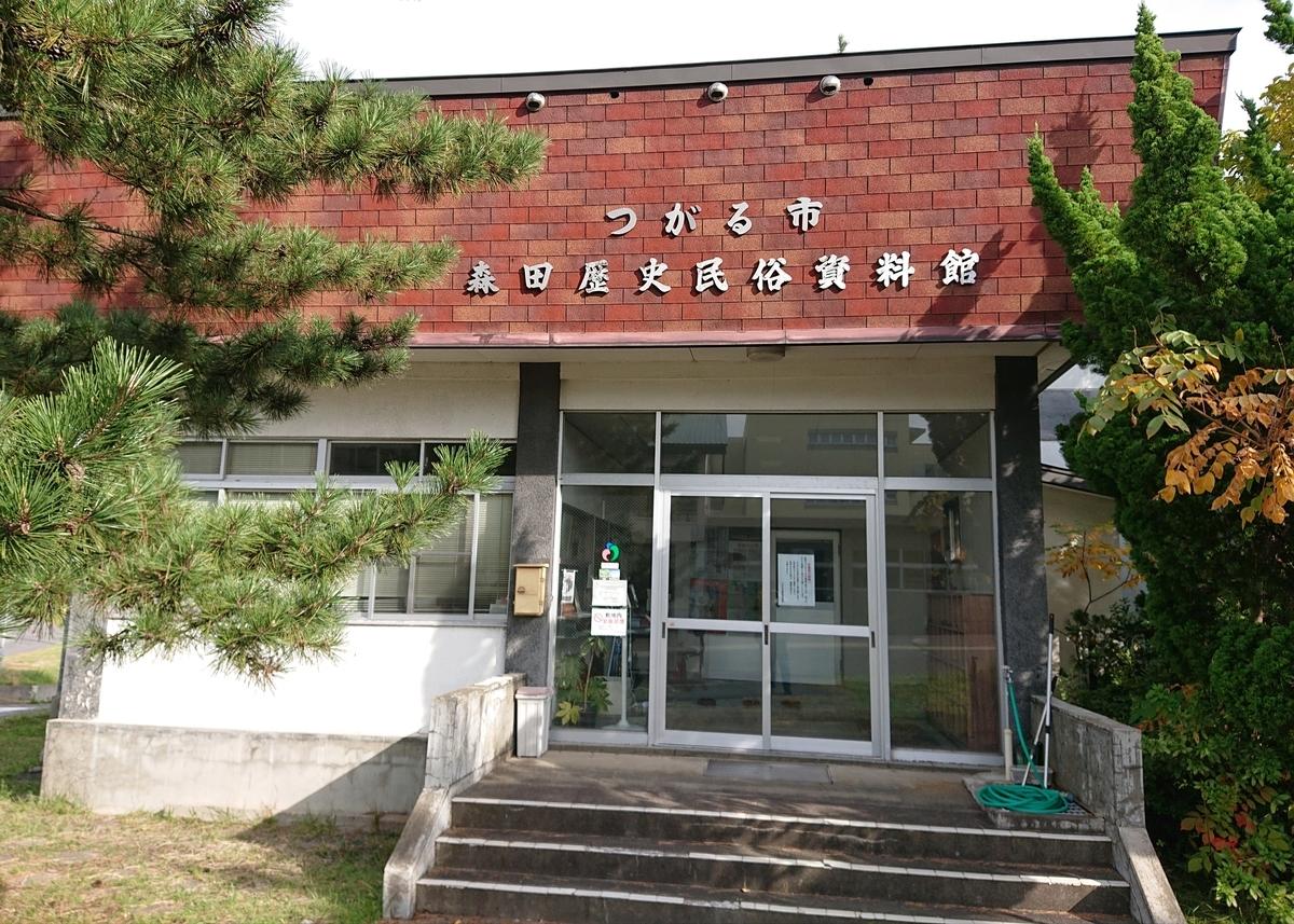 f:id:Kaimotu_Hatuji:20201117184755j:plain