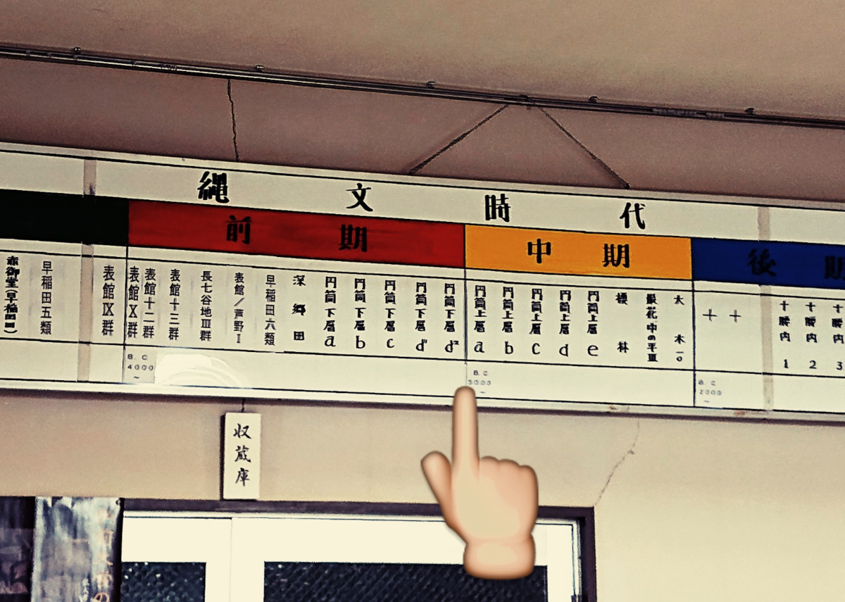 f:id:Kaimotu_Hatuji:20201118052705p:plain