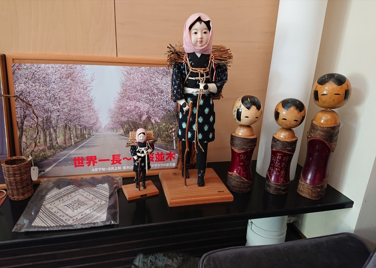 f:id:Kaimotu_Hatuji:20201119150941j:plain