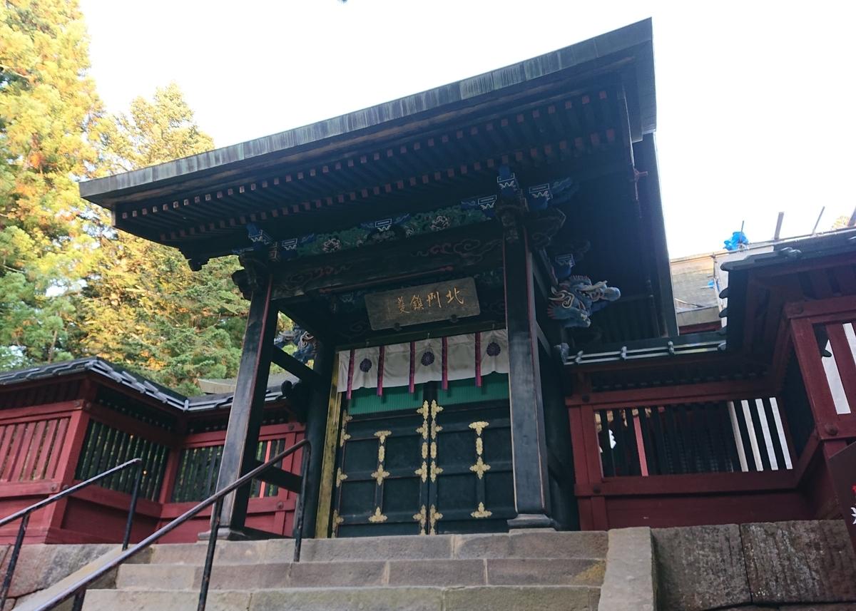 f:id:Kaimotu_Hatuji:20201119151412j:plain