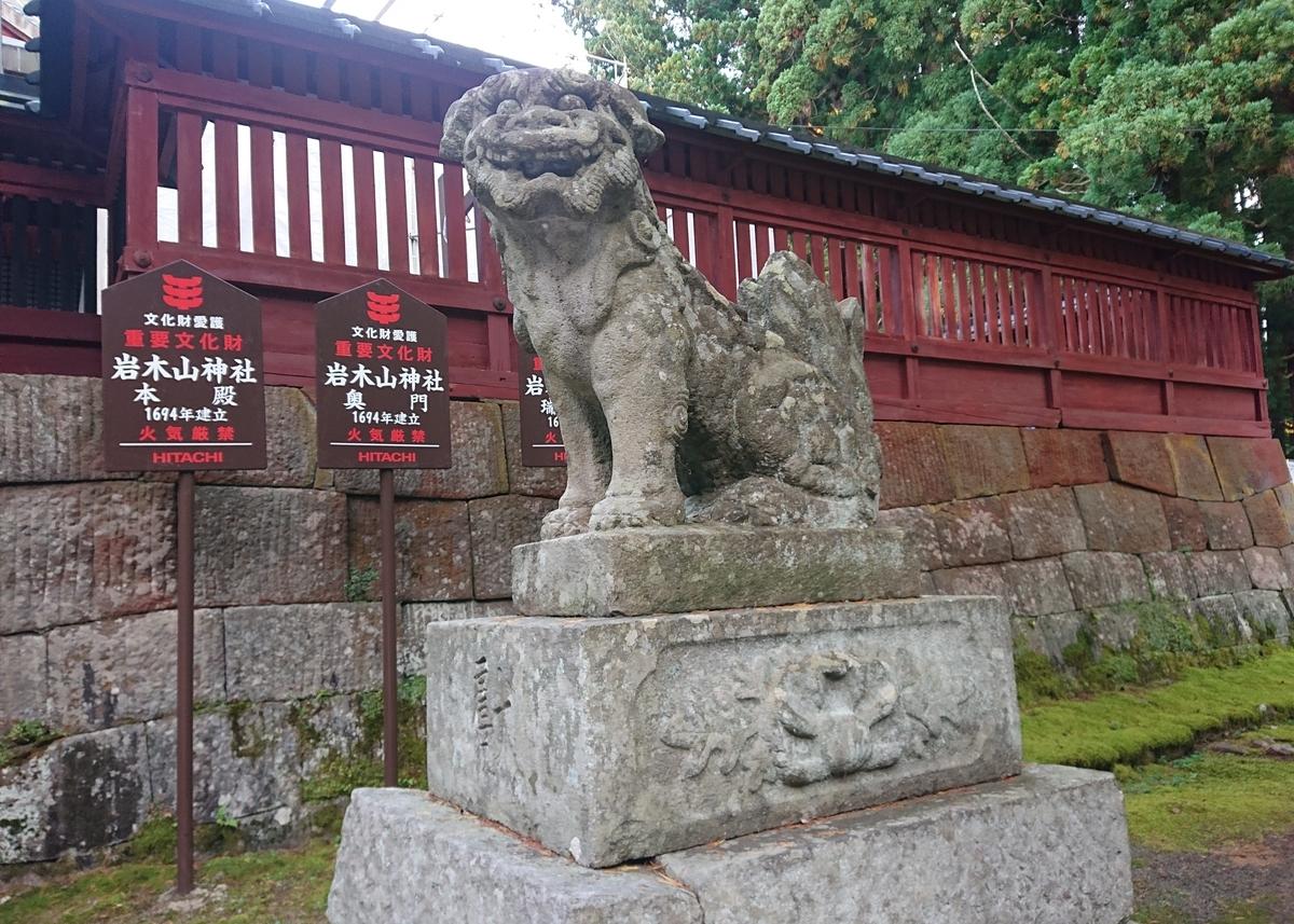 f:id:Kaimotu_Hatuji:20201119151442j:plain