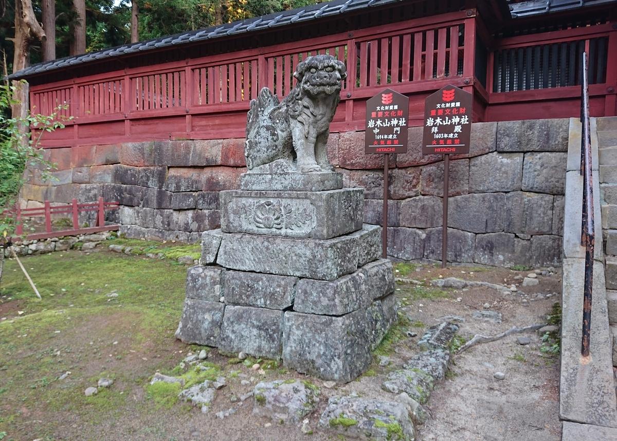 f:id:Kaimotu_Hatuji:20201119151519j:plain