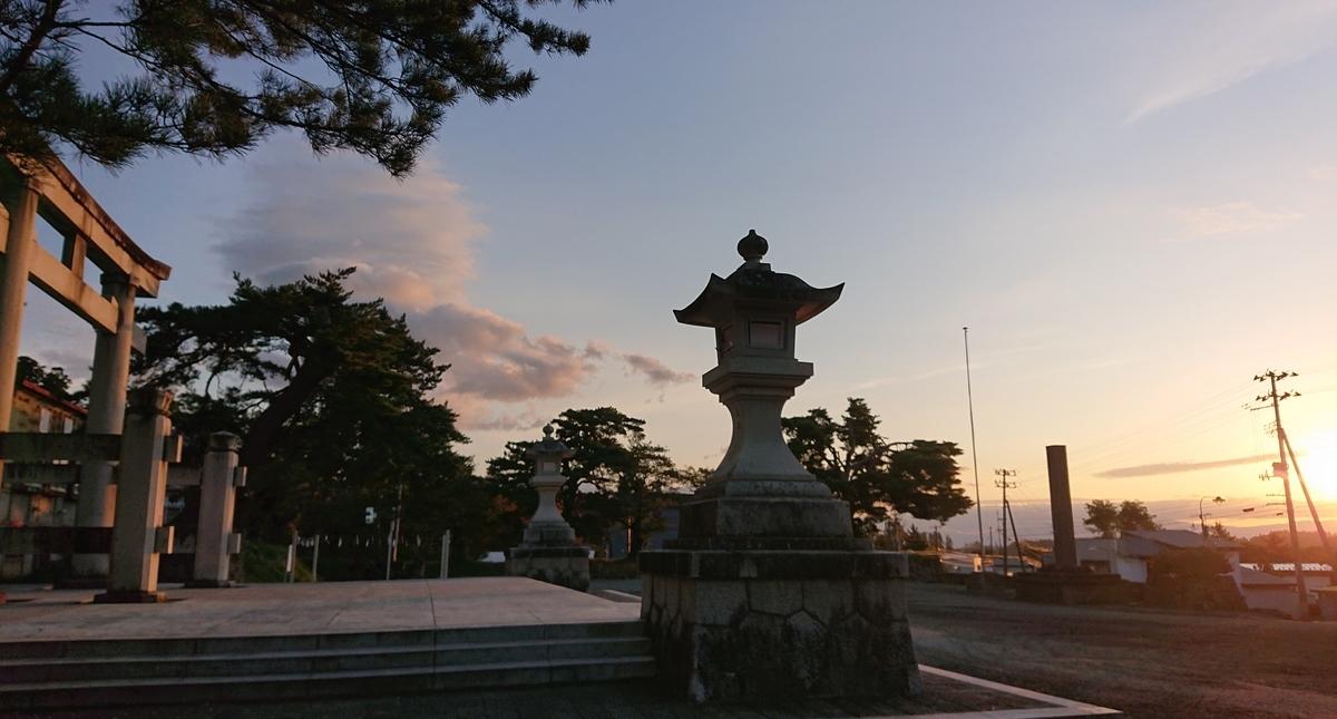 f:id:Kaimotu_Hatuji:20201119152119j:plain