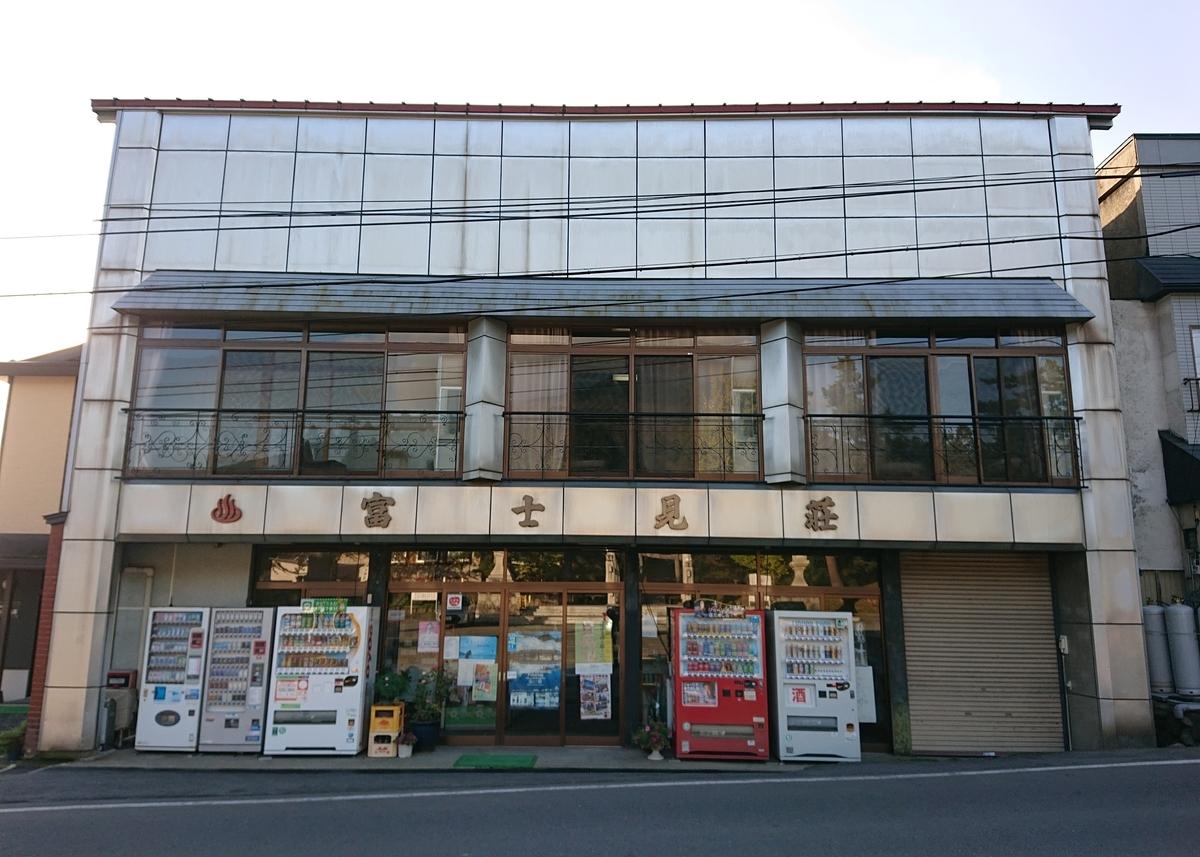 f:id:Kaimotu_Hatuji:20201119152148j:plain