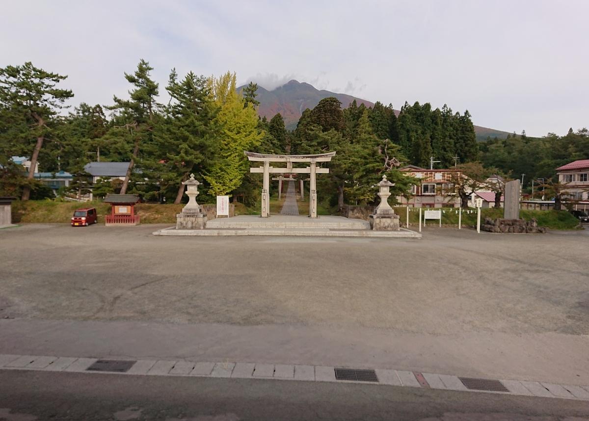 f:id:Kaimotu_Hatuji:20201119152216j:plain