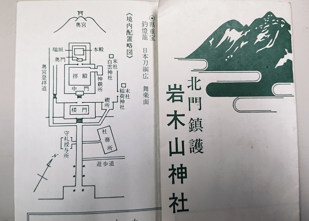 f:id:Kaimotu_Hatuji:20201119152919j:plain