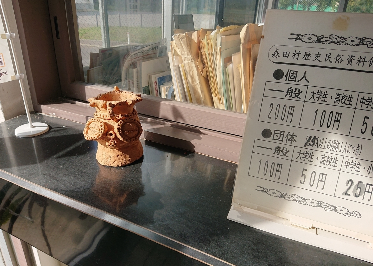 f:id:Kaimotu_Hatuji:20201120141445j:plain