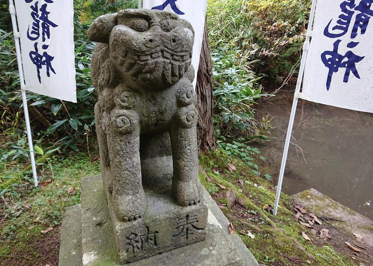 f:id:Kaimotu_Hatuji:20201121065718j:plain