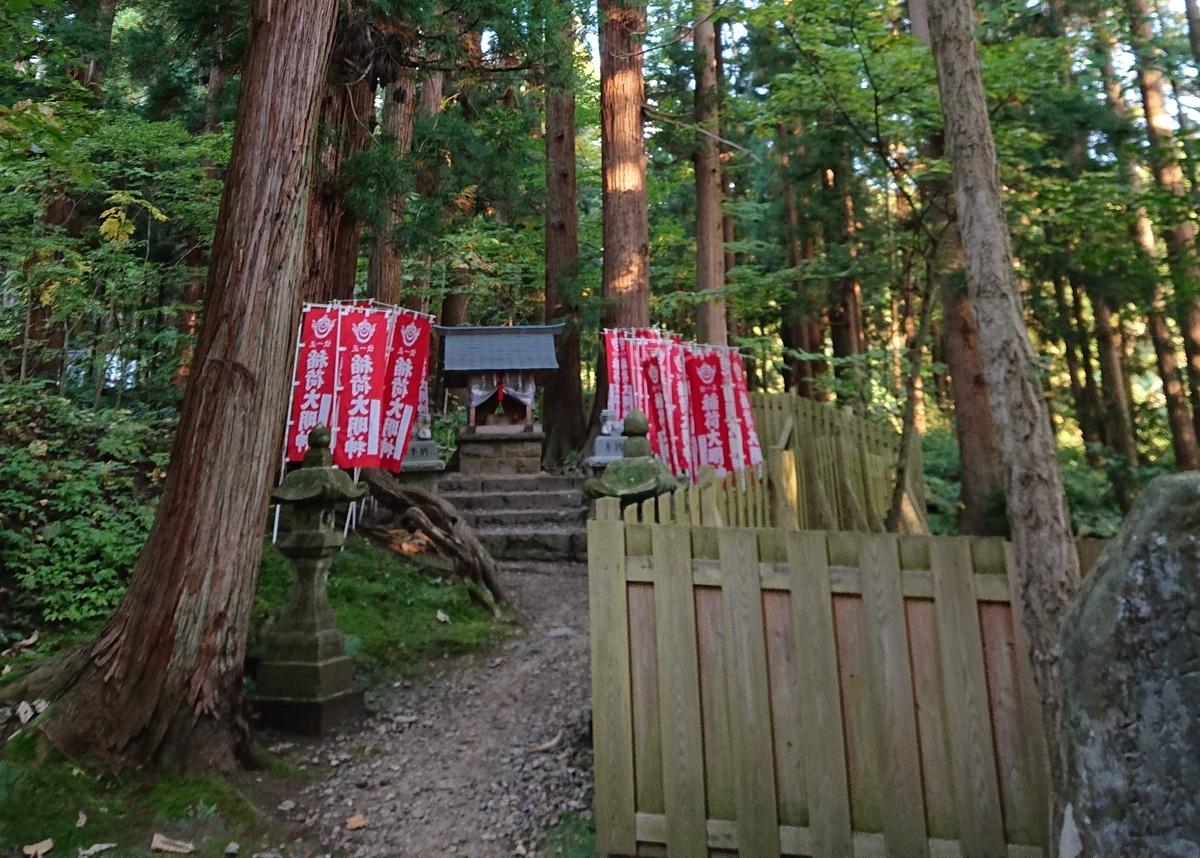 f:id:Kaimotu_Hatuji:20201121155843j:plain