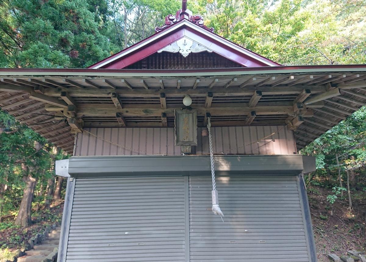 f:id:Kaimotu_Hatuji:20201123183737j:plain