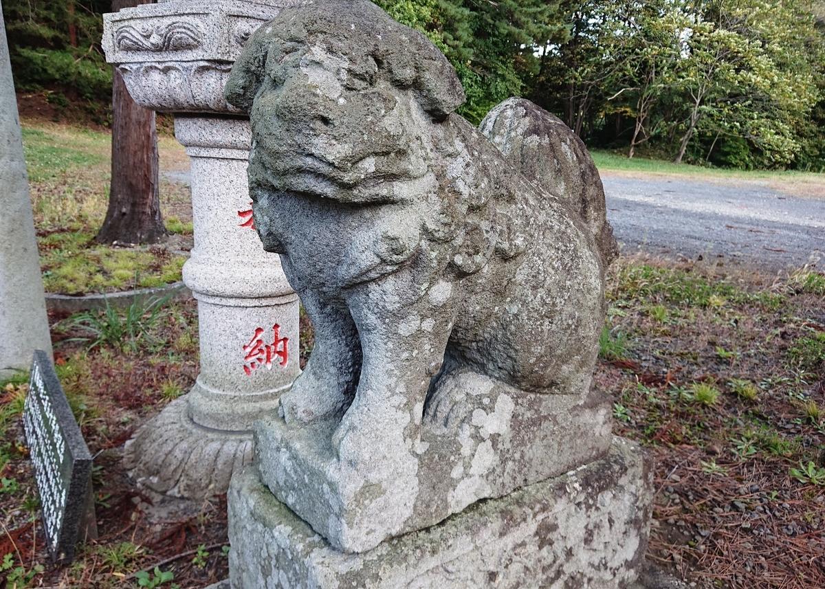 f:id:Kaimotu_Hatuji:20201123183827j:plain