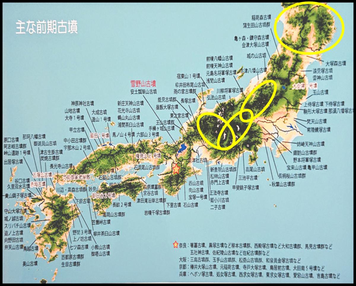 f:id:Kaimotu_Hatuji:20201127145807j:plain