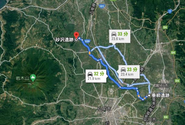 f:id:Kaimotu_Hatuji:20201127201407p:plain