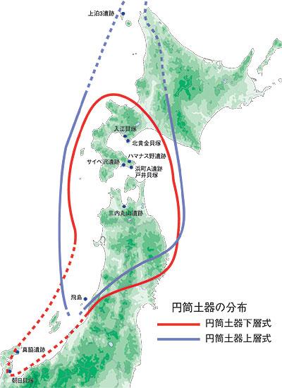 f:id:Kaimotu_Hatuji:20201128205321j:plain
