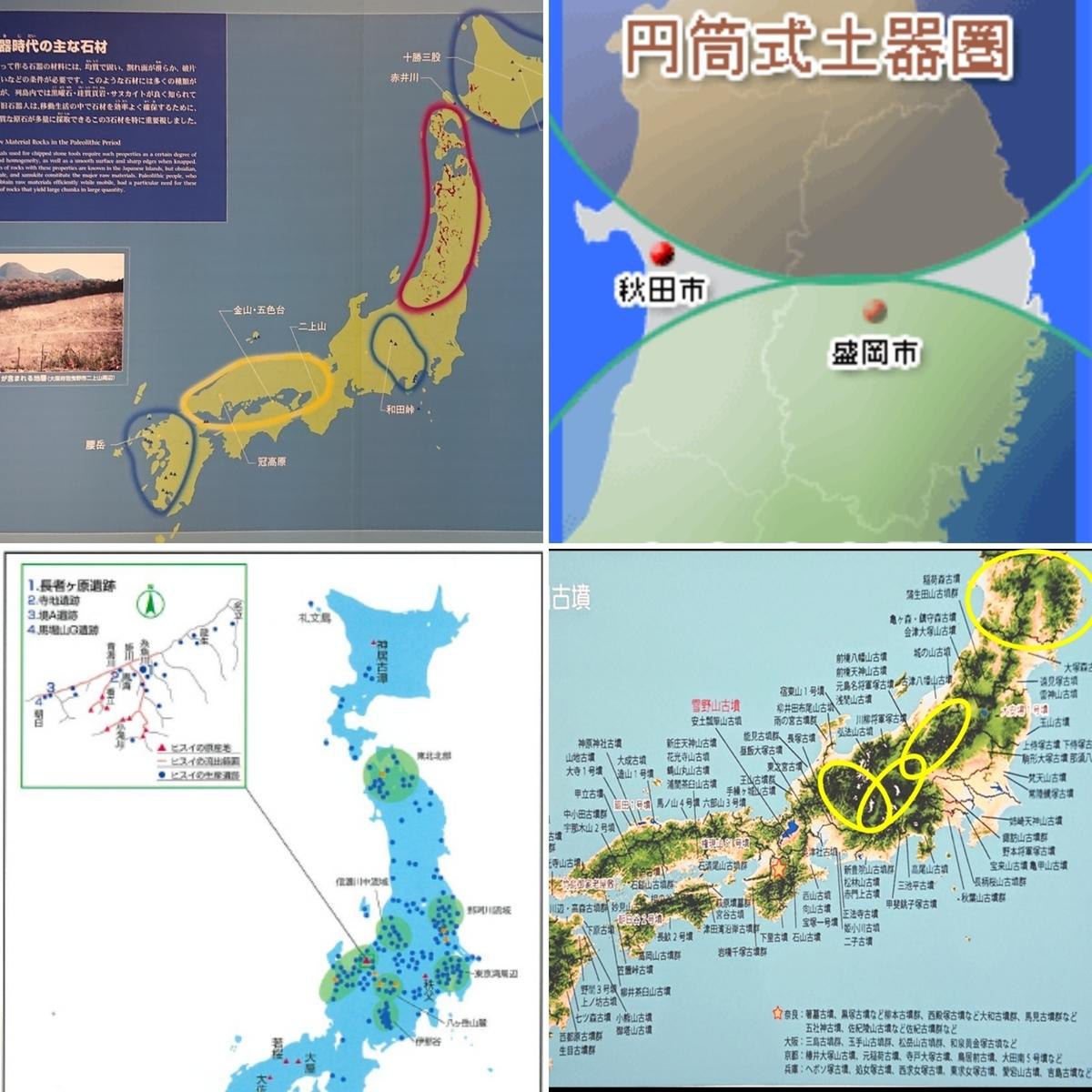 f:id:Kaimotu_Hatuji:20201128212915j:plain