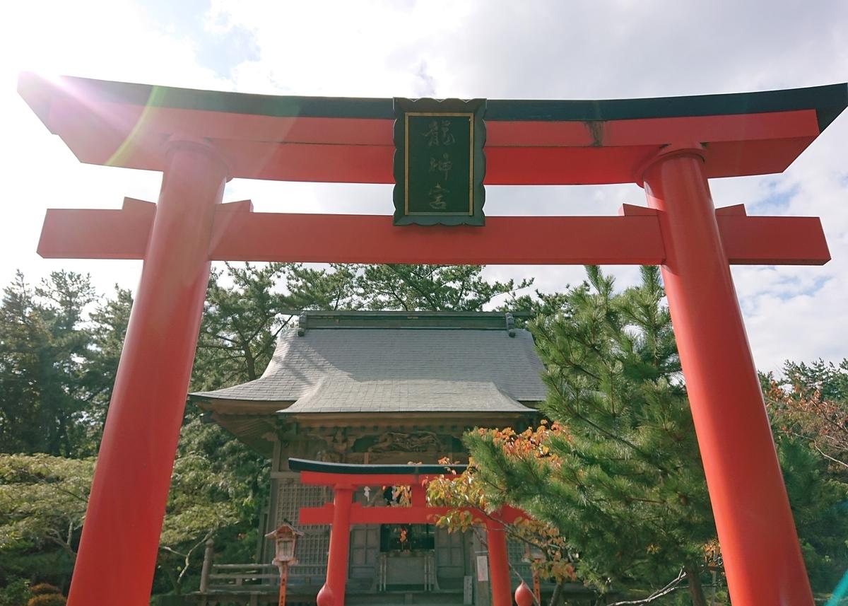 f:id:Kaimotu_Hatuji:20201129131045j:plain