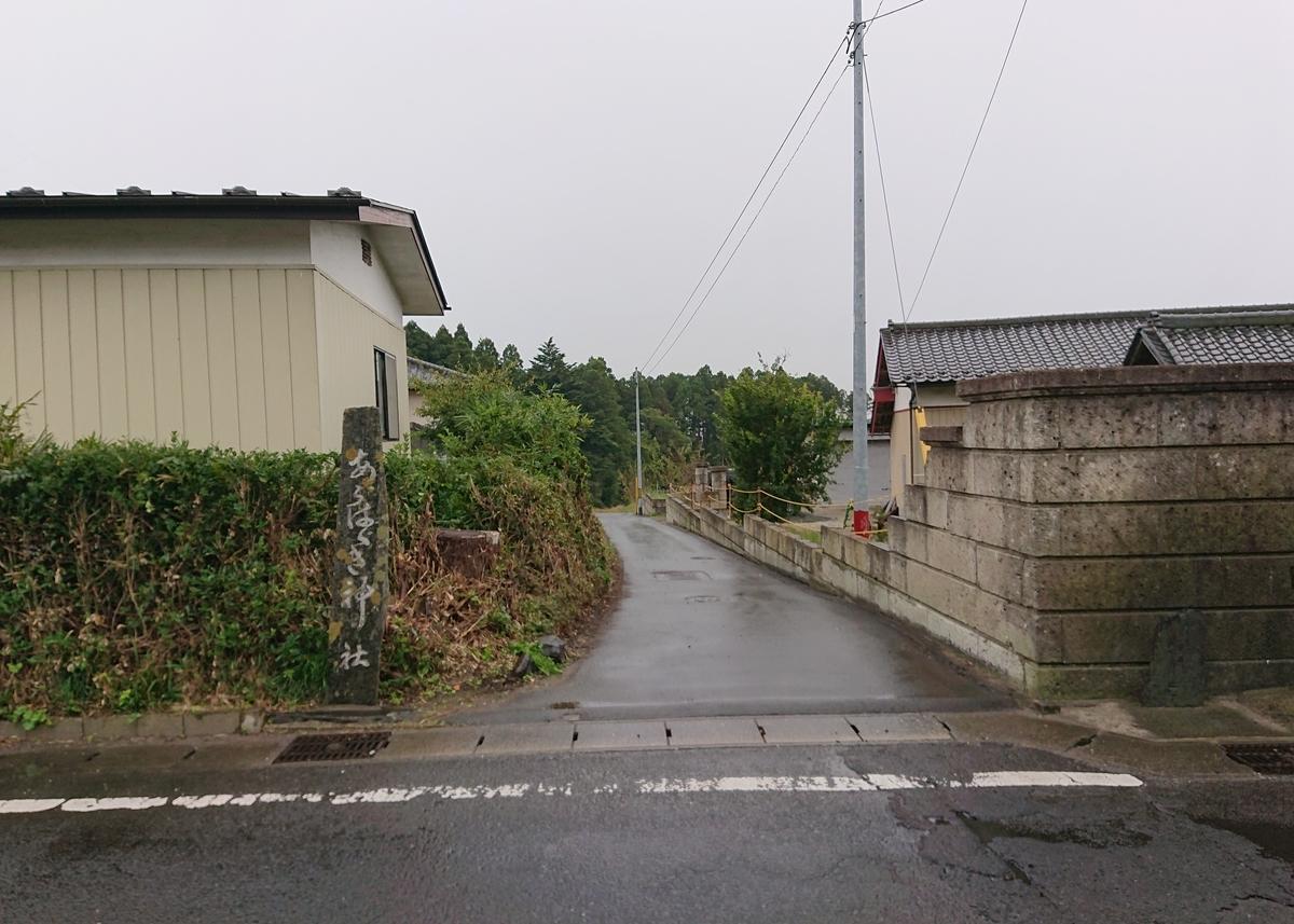 f:id:Kaimotu_Hatuji:20201202143346j:plain