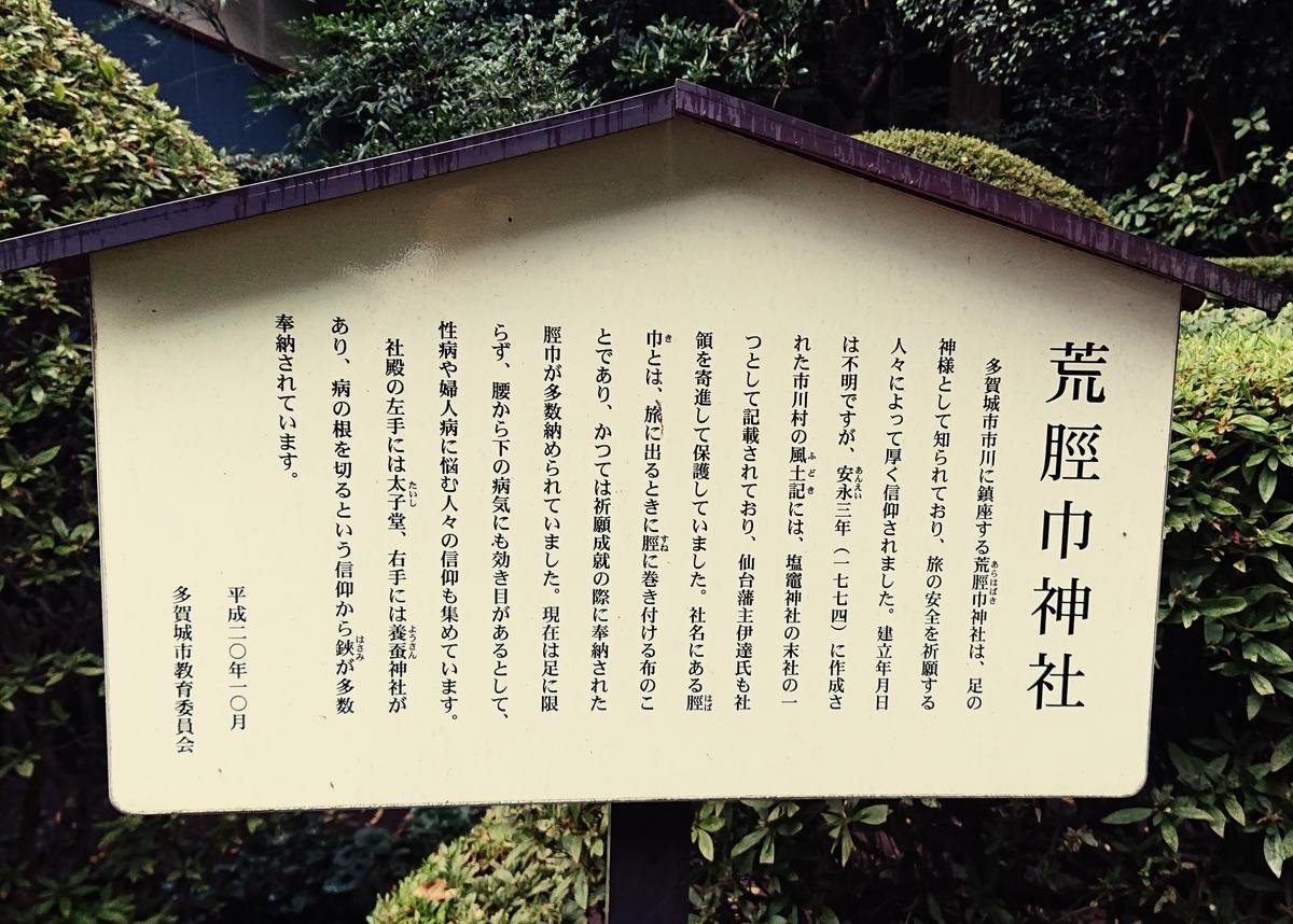 f:id:Kaimotu_Hatuji:20201202144148j:plain