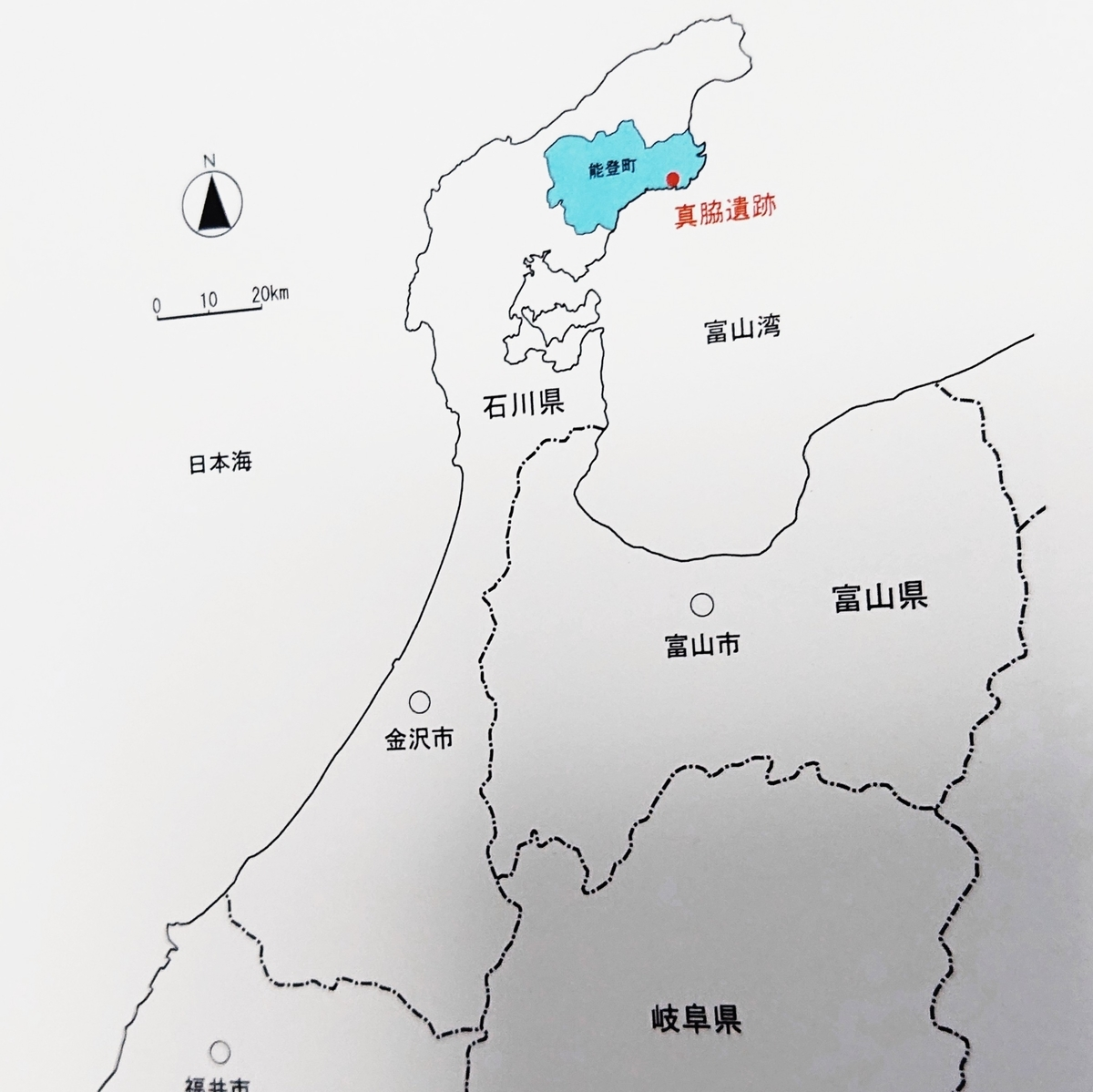 f:id:Kaimotu_Hatuji:20201206155055j:plain