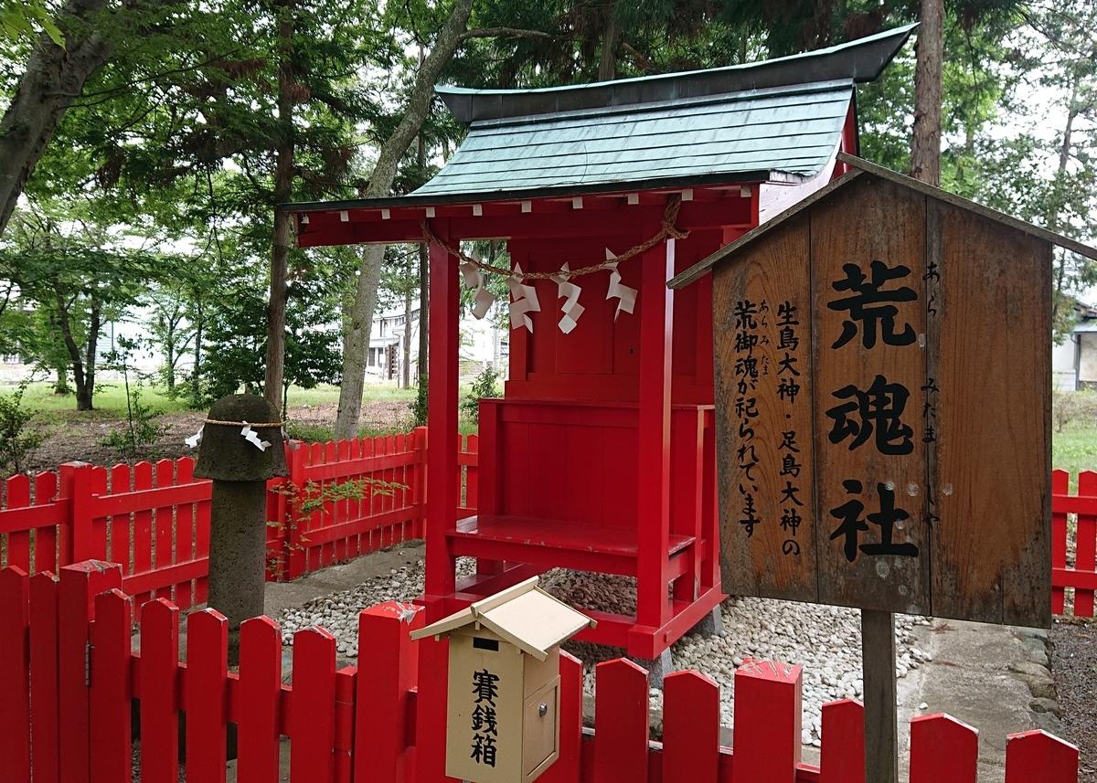 f:id:Kaimotu_Hatuji:20201210115409j:plain