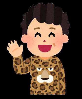 f:id:Kaimotu_Hatuji:20201217145413p:plain