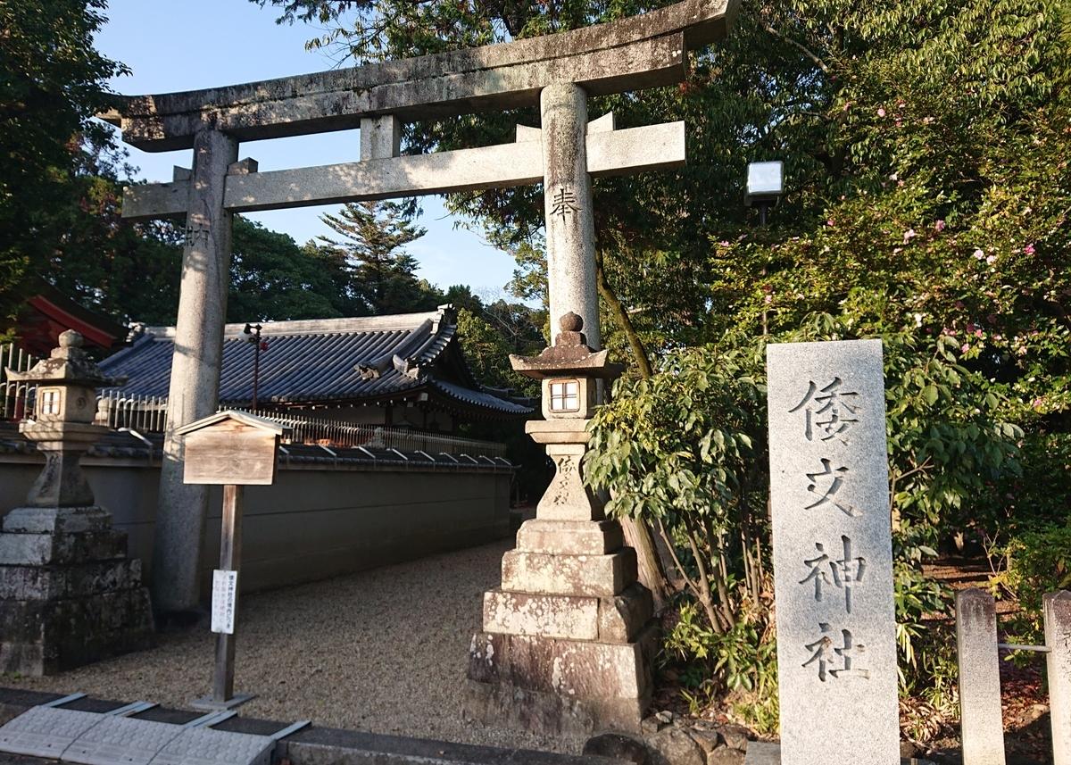 f:id:Kaimotu_Hatuji:20201218143919j:plain