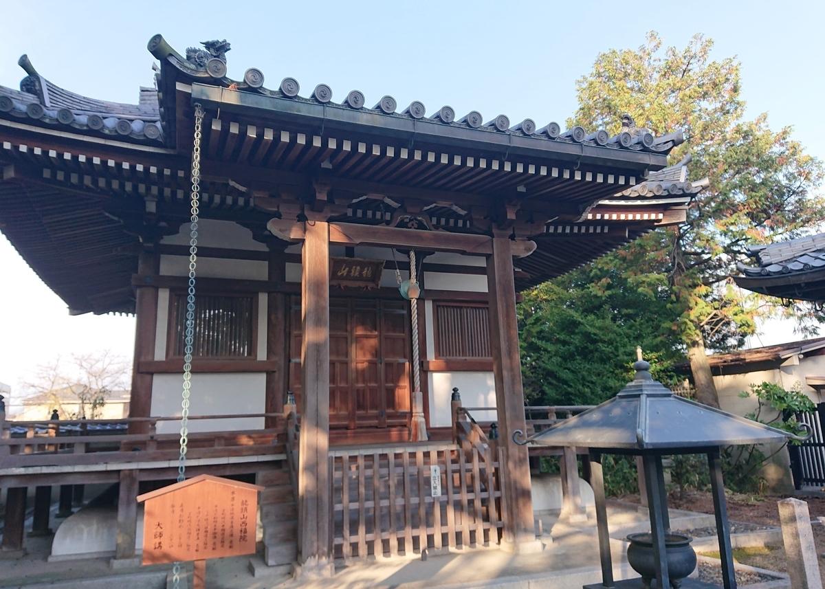f:id:Kaimotu_Hatuji:20201218144210j:plain