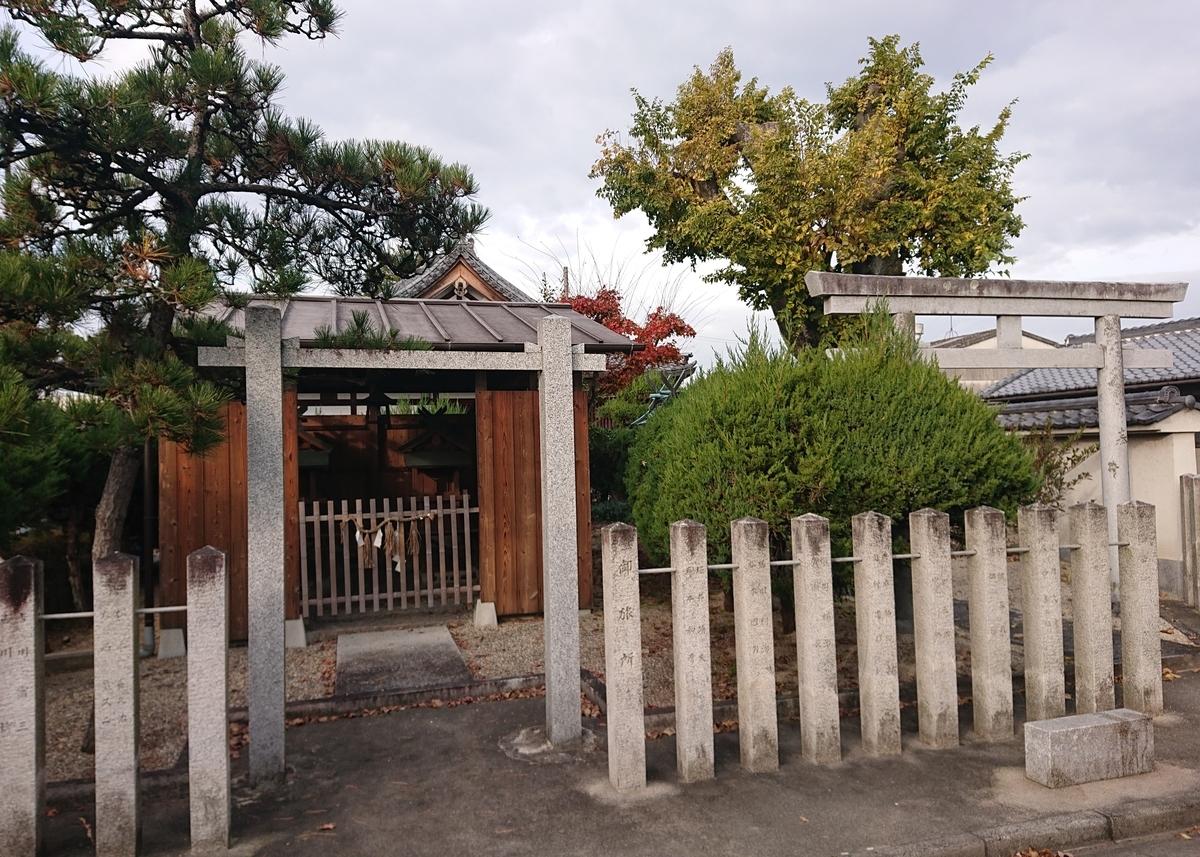 f:id:Kaimotu_Hatuji:20201218144331j:plain