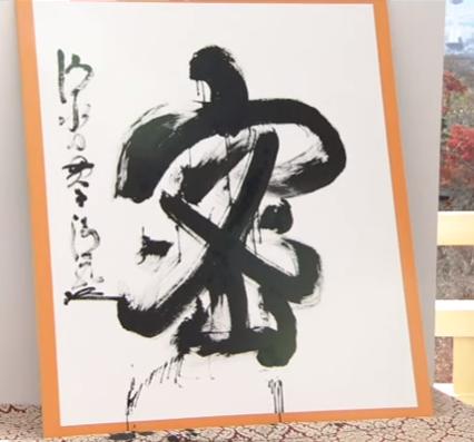 f:id:Kaimotu_Hatuji:20201219100622p:plain