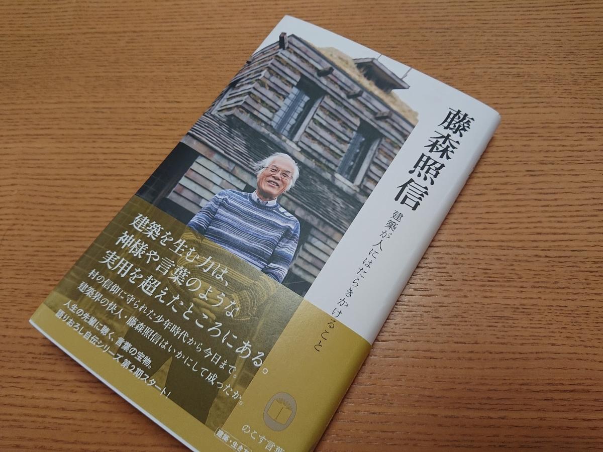 f:id:Kaimotu_Hatuji:20201222182824j:plain