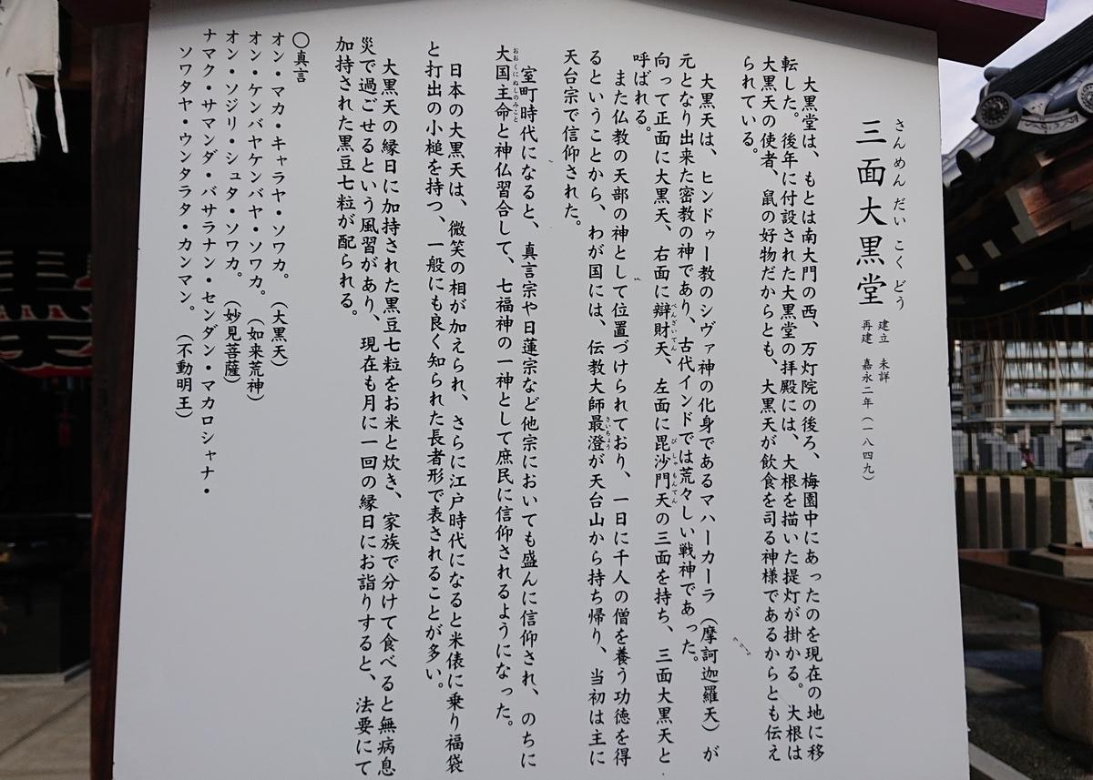 f:id:Kaimotu_Hatuji:20201225162258j:plain