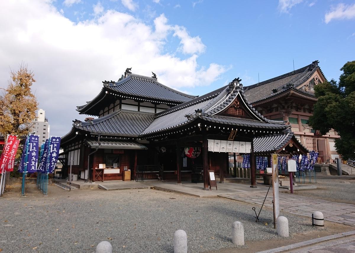 f:id:Kaimotu_Hatuji:20201225162341j:plain