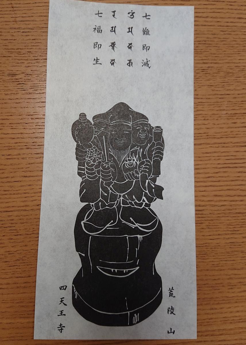 f:id:Kaimotu_Hatuji:20201225193722j:plain