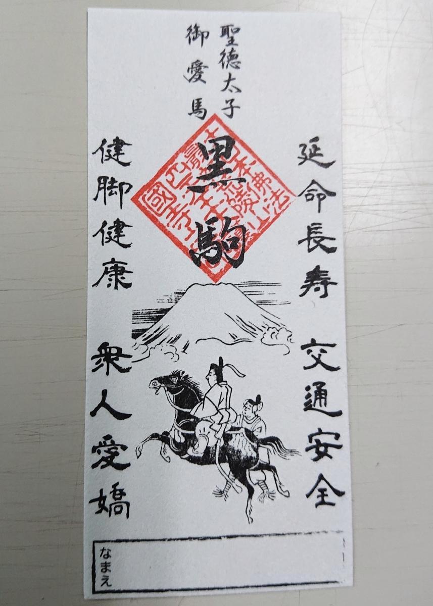 f:id:Kaimotu_Hatuji:20201229161957j:plain