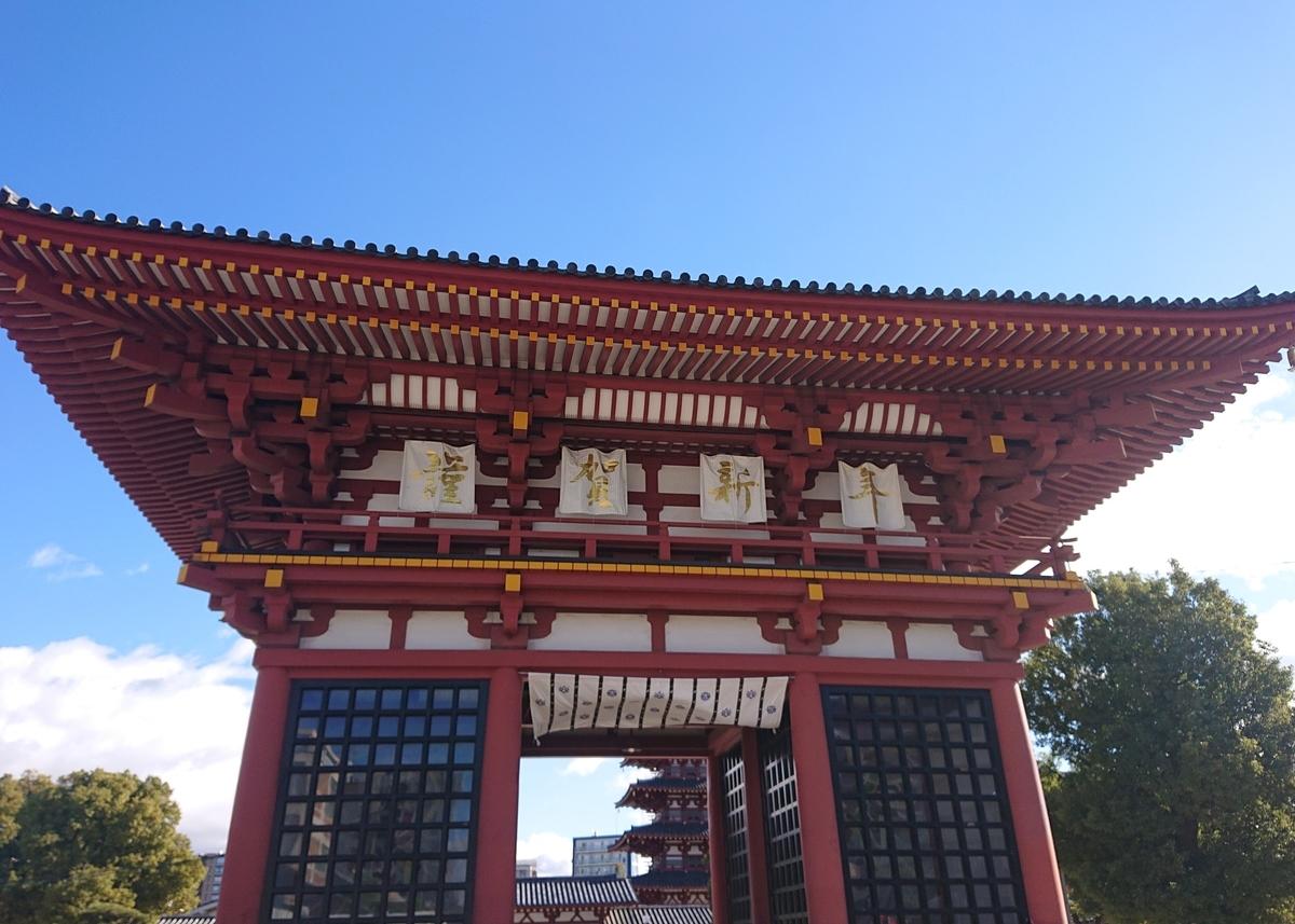 f:id:Kaimotu_Hatuji:20210101100815j:plain