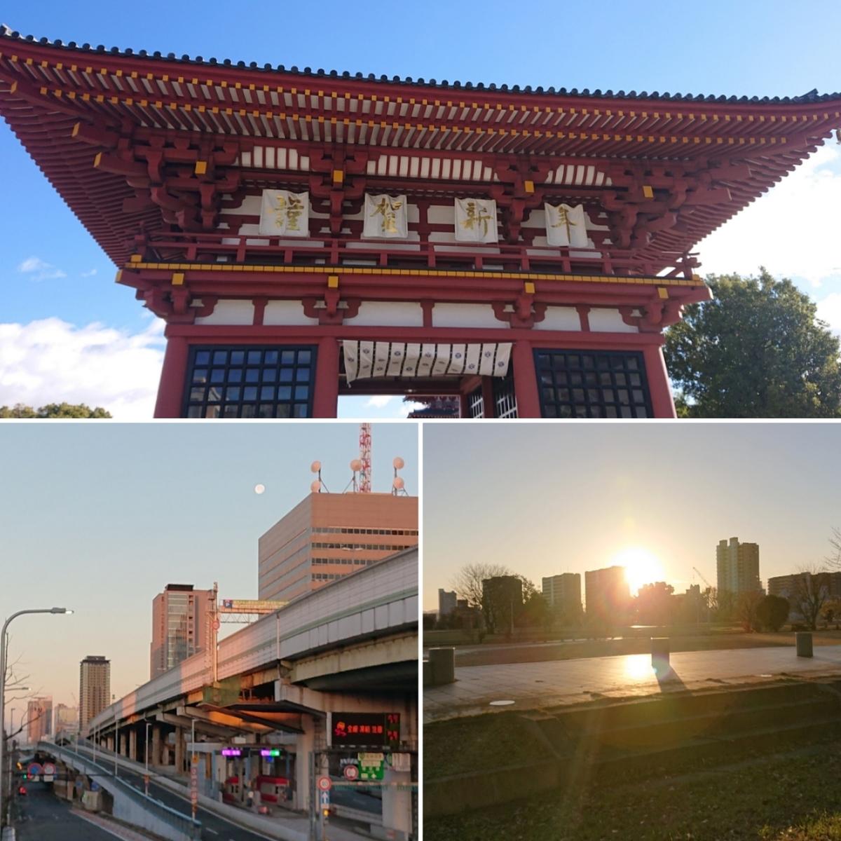 f:id:Kaimotu_Hatuji:20210101104855j:plain