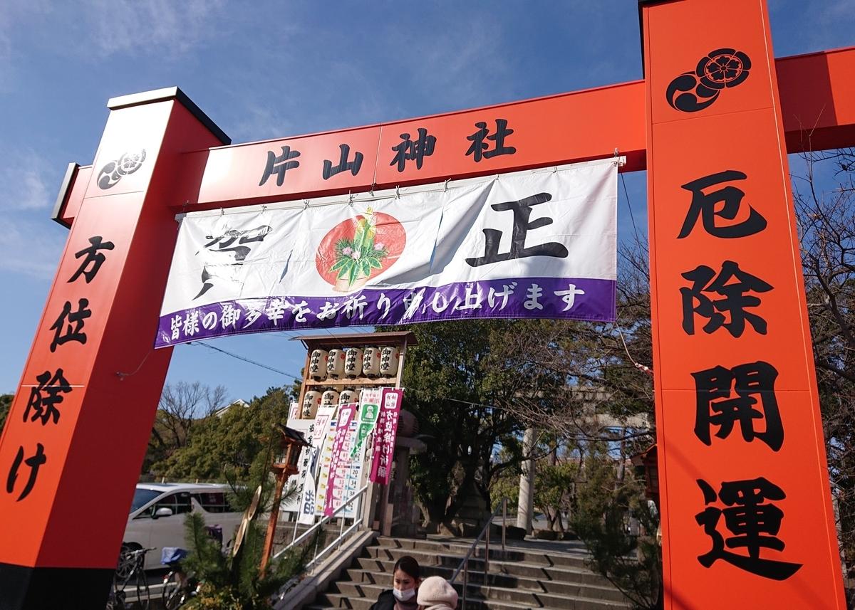 f:id:Kaimotu_Hatuji:20210104102734j:plain