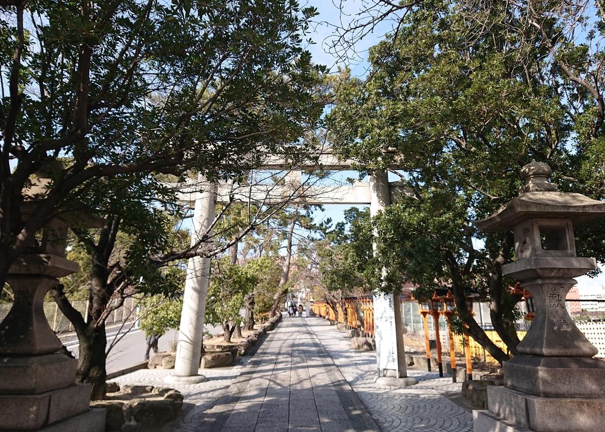 f:id:Kaimotu_Hatuji:20210104102801j:plain