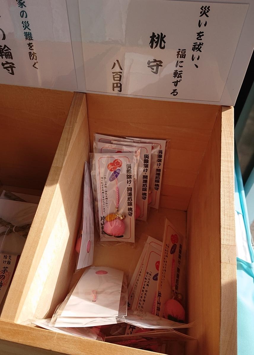 f:id:Kaimotu_Hatuji:20210104102933j:plain