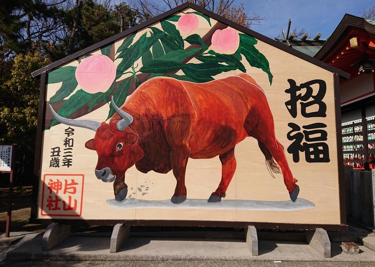 f:id:Kaimotu_Hatuji:20210104103009j:plain