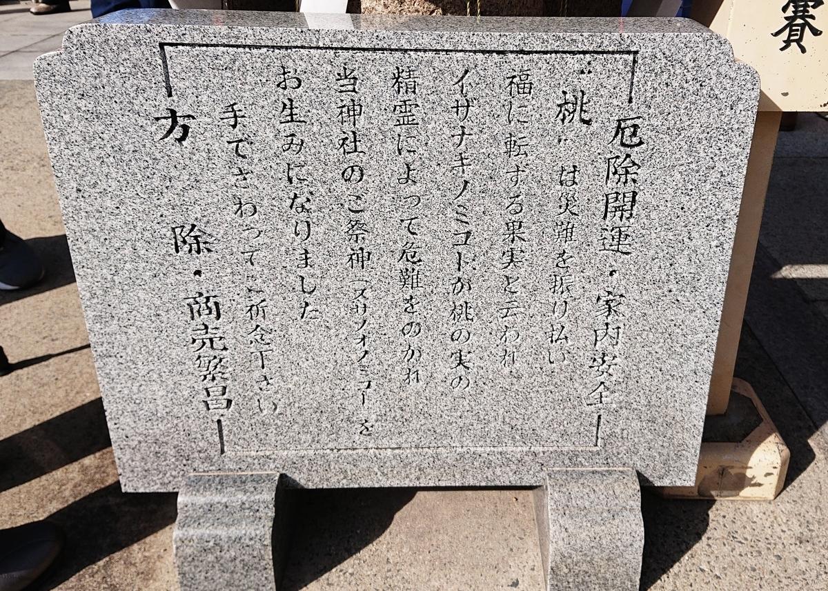 f:id:Kaimotu_Hatuji:20210104103112j:plain