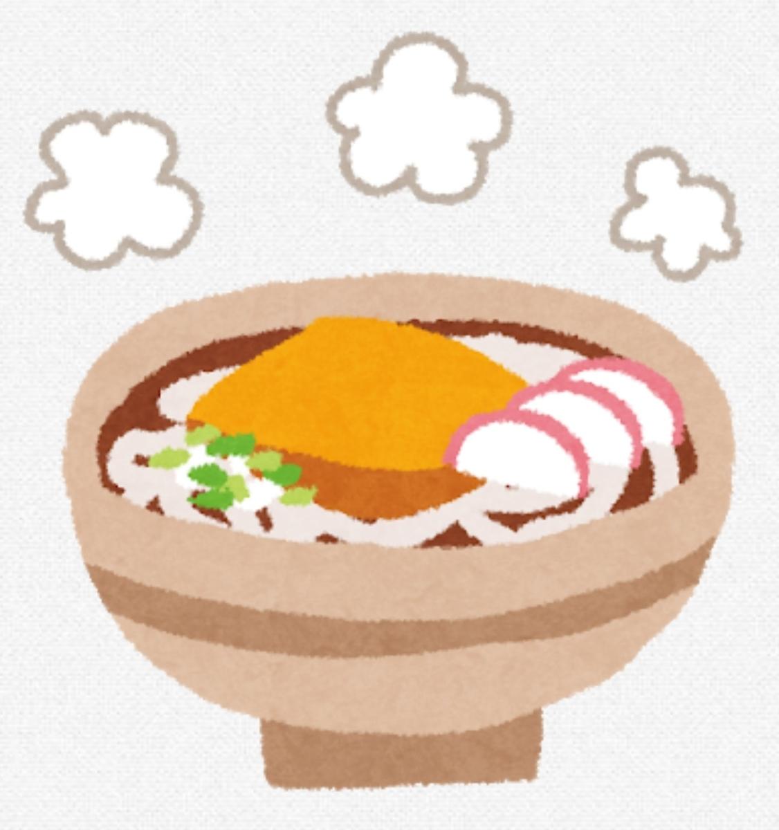 f:id:Kaimotu_Hatuji:20210105063238j:plain