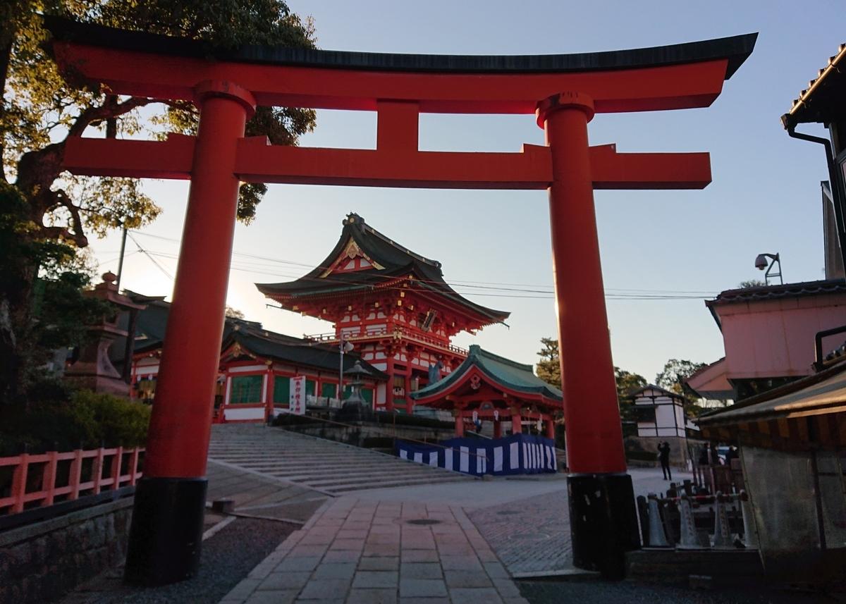 f:id:Kaimotu_Hatuji:20210109170635j:plain