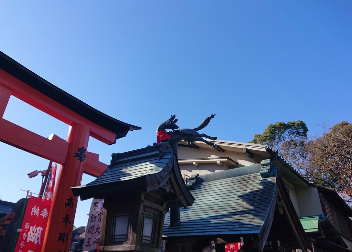 f:id:Kaimotu_Hatuji:20210109181615j:plain